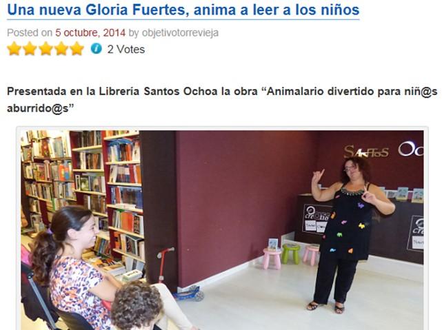 Nueva Gloria Fuertes